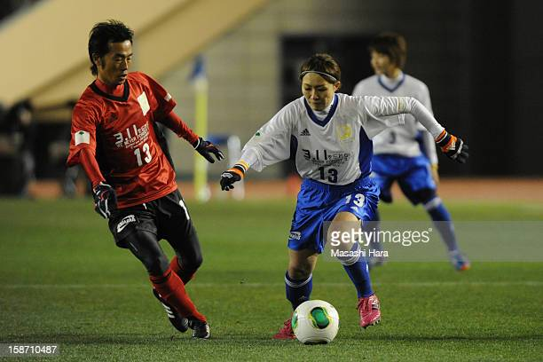 Toshiya Fujita and Karina Maruyama compete for the ball during the Great East Japan Earthquake charity match 'SAWA and Friends X'mas Night 2012' at...