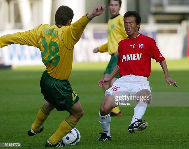 Toshiya Fujita of FC Utrecht Michal Drahno during the first round UEFA Cup match between FC Utrecht and MSK Zilina on September 24 2003 at the...
