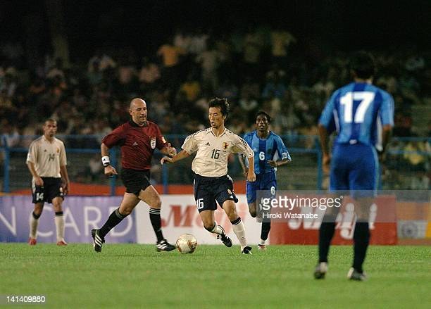 Toshiya Fujita of Japan in action during the FIFA World Cup Asian Qualifier match between India and Japan at Saltlake Stadium on September 8 2004 in...