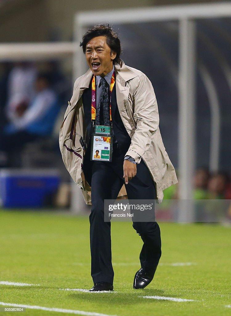 Toshiya Miura head coach of Vietnam reacts during the AFC U-23 Championship Group D match between Vietnam and Australia at Grand Hamad Stadium on January 17, 2016 in Doha, Qatar.
