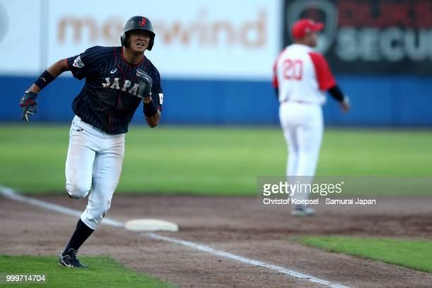 Toshiya Sato of Japan ist tagged out on home plate during the Haarlem Baseball Week game between Cuba and Japan at Pim Mulier Stadion on July 15 2018...