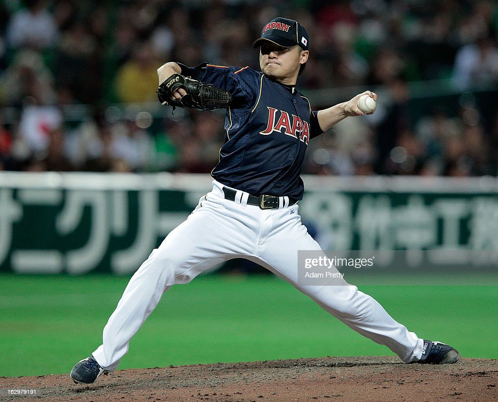 Brazil v Japan - World Baseball Classic First Round Group A : News Photo