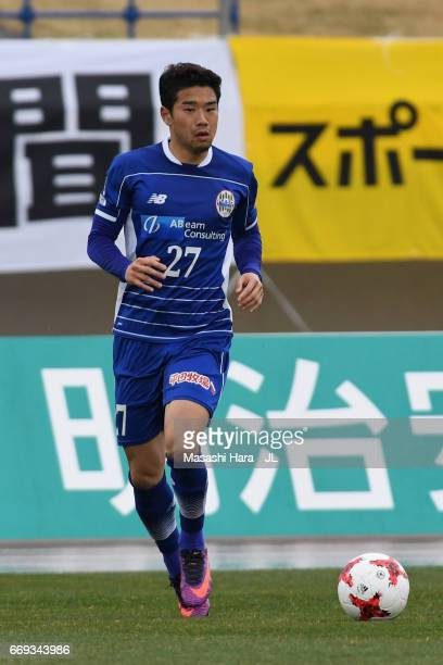 Toshiya Takagi of Montedio Yamagata in action during the JLeague J2 match between Montedio Yamagata and Tokyo Verdy at ND Soft Stadium Yamagata on...