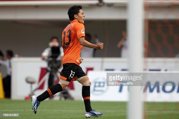 Toshiyuki Takagi of Shimizu S-Pulse celebrates scoring his team's second goal during the J.League match between Shimizu S-Pulse and Vegalta Sendai at...
