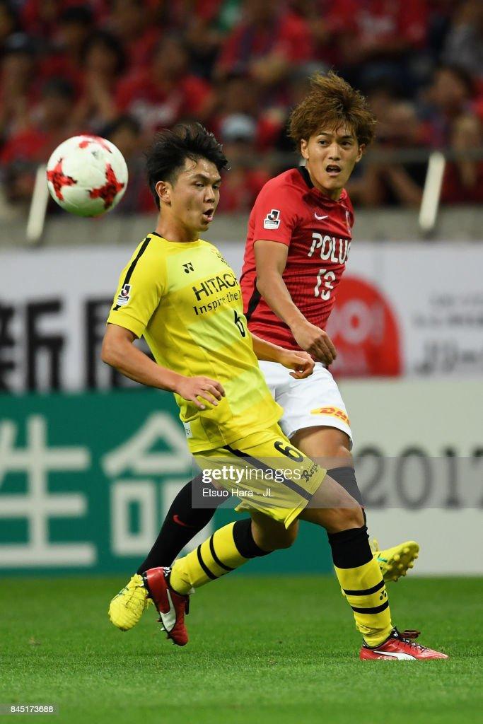 Urawa Red Diamonds v Kashiwa Reysol - J.League J1