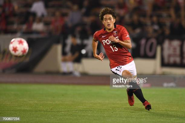 Toshiyuki Takagi of Urawa Red Diamonds in action during the 97th Emperor's Cup second round match between Urawa Red Diamonds and Gurlla Morioka at...