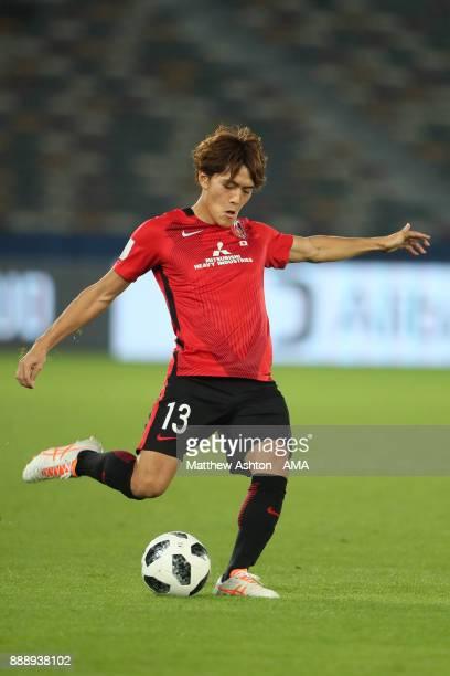 Toshiyuki Takagi of Urawa Red Diamonds in action during the FIFA Club World Cup UAE 2017 match between Al Jazira and Urawa Red Diamonds at Zayed...