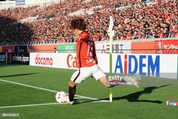 Toshiyuki Takagi of Urawa Red Diamonds takes a corner kick during the JLeague J1 match between Urawa Red Diamonds and Yokohama FMarinos at Saitama...