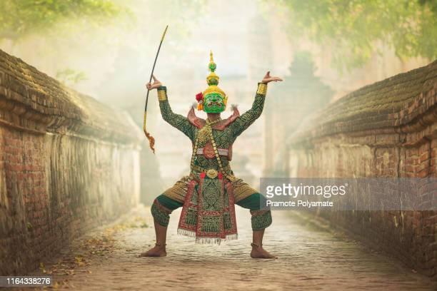 [khon tos-sa-kan ramayana] khon,art culture thailand dancing in masked khon hanuman in literature ramayana,thailand. - hindu god stock pictures, royalty-free photos & images