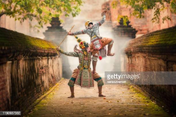 [khon hanuman tossakan ramayana] - linda rama imagens e fotografias de stock