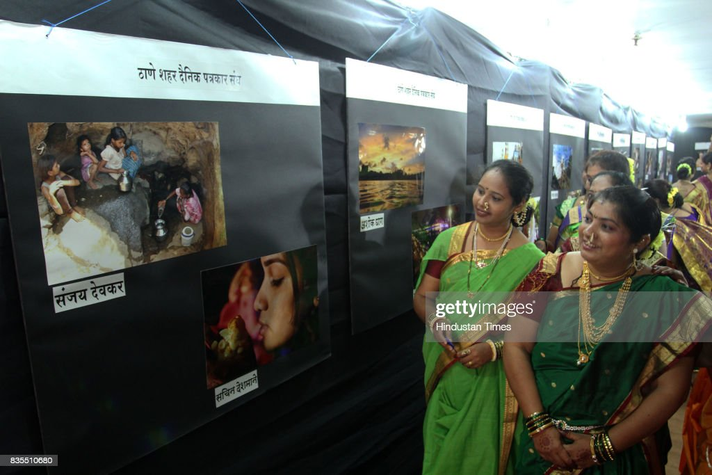 Total 18 photographers participate in photo exhibition which is opened from 18th to 20th August 2017 at Gadkari Rangayatan, organised by Thane Shaher Dainik Patrakar Sangh to celebrate World Photography Day, on August 18, 2017 in Mumbai, India. World Photography Day is celebrated worldwide on August 19.