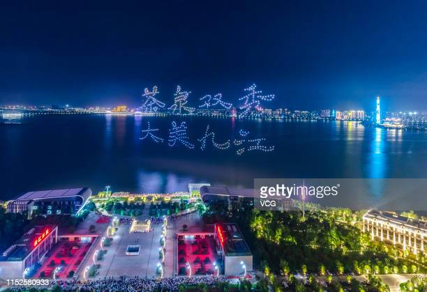 Total of 600 drones perform in the sky at Bali lake during a 15-minute light show to welcome the upcoming 2019 Jiujiang International Famous Tea and...