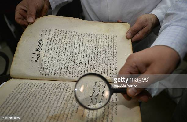 Totally 44000 rare books in Ataturk Library including 33500 Arabic Persian Ottoman Turkish and manuscripts are transfered to the digital media after...