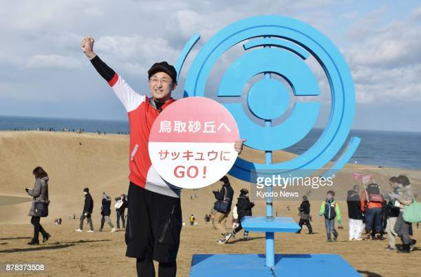 Tottori Gov Shinji Hirai attends the opening ceremony at the Tottori Sand Dunes in Tottori Prefecture on Nov 24 for a threeday event for the popular...