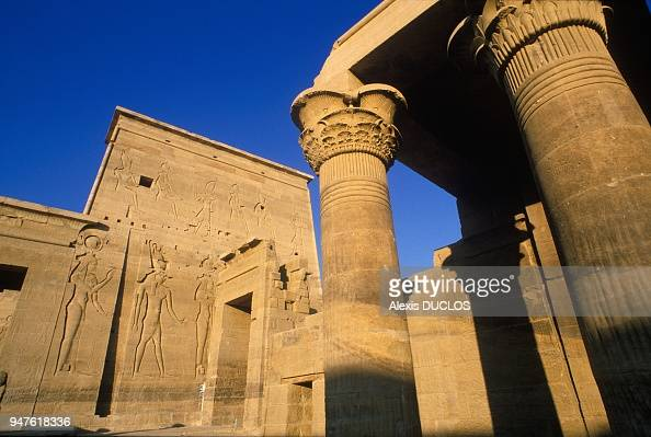 Tourism In Egypt Illustration November 1986 News Photo Getty Images