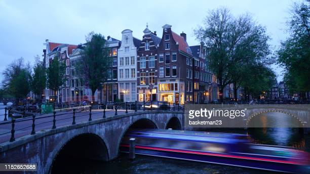 tourist famous place at amsterdam netherlands - moat stock pictures, royalty-free photos & images