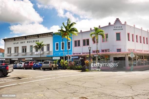 観光、ダウンタウンの Hilo、ハワイで小売地区