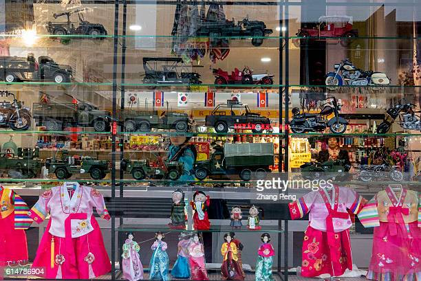 A tourist shop selling North Korea souvenir goods Dandong is the largest Chinese frontier city bordering with Sinuiju of North Korea across the Yalu...
