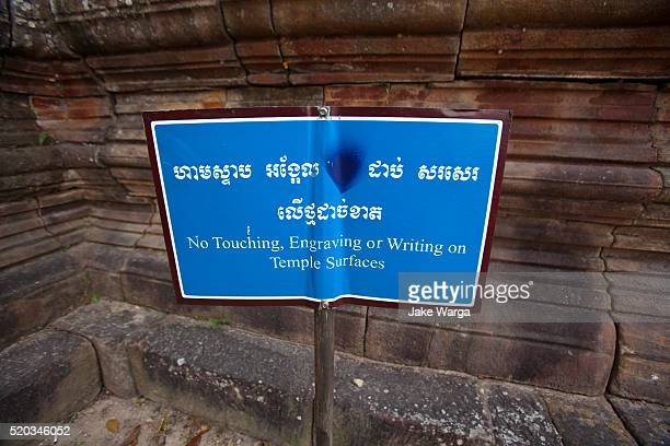 Tourist sign, Preah Vihear temple, Cambodia