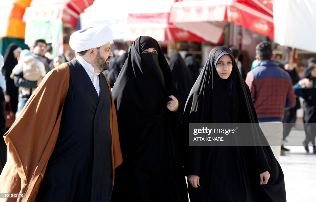 IRAN-POLITICS-RELIGION-SHIITE : News Photo