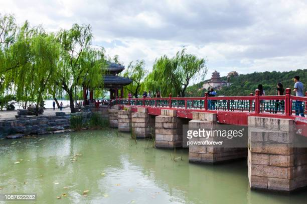 Turister på Sommarpalatset i Peking, Kina