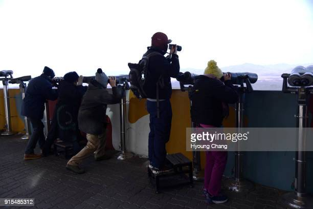 Tourists in Dora Observatory Dora Observatory is on the South Korean side of the 38th parallel located on top of Dorasan The observatory looks across...