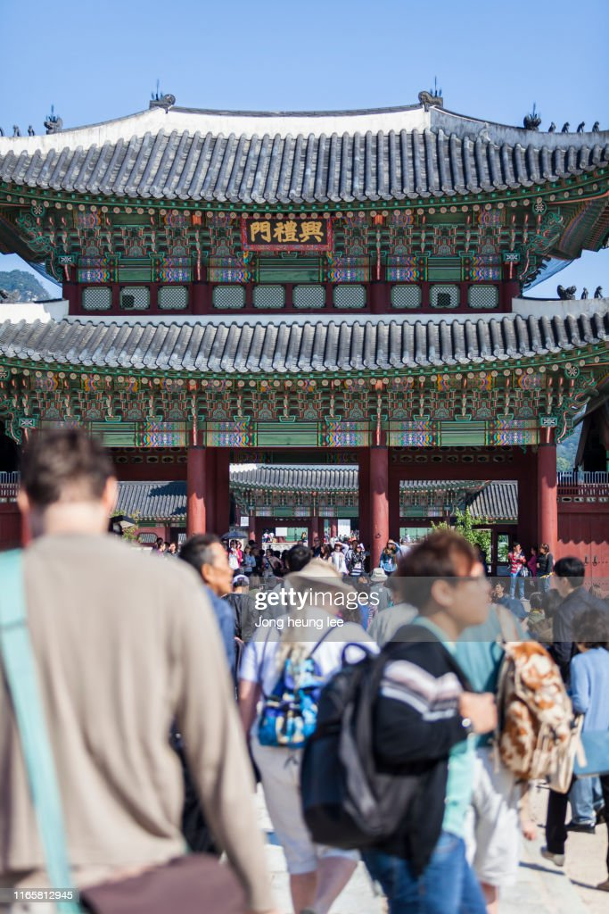 Tourists of Gyeongbokgung Palace in Seoul Korea. : Stock Photo