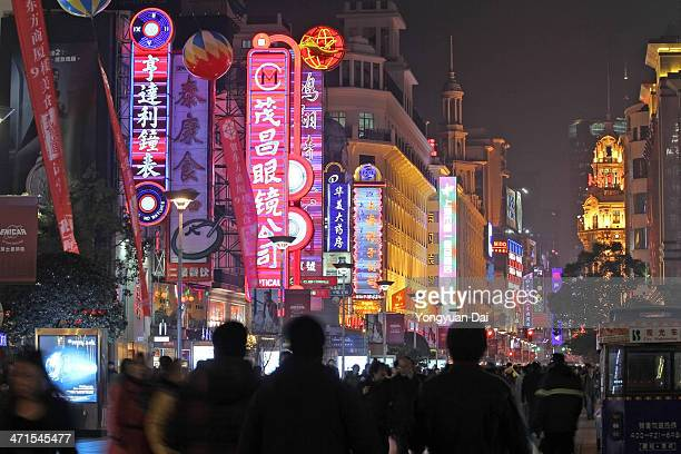 tourists on nanjing road at night - nanjing road stock pictures, royalty-free photos & images