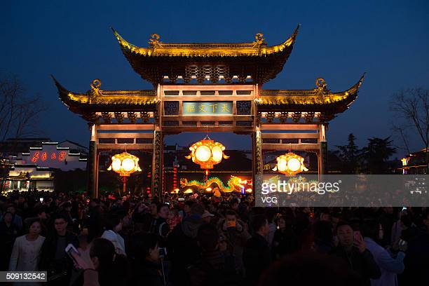 Tourists visit Confucius Temple on first day of new Year of Monkey on February 8 2016 in Nanjing Jiangsu Province of China Chinese people celebrate...