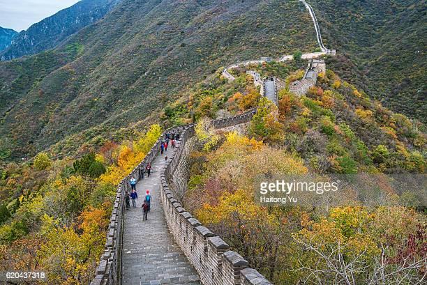 Tourists walking on the Great Wall at Mutianyu, Miyun district, Beijing