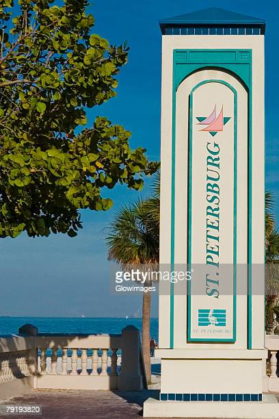 tower at the seaside, st. petersburg, florida, usa - st. petersburg florida stock photos and pictures