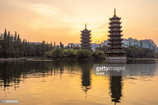 tower in guilin - pagoda stock pictures, royalty-free photos & images