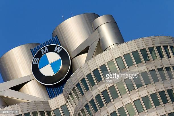 BMW-Turm in München