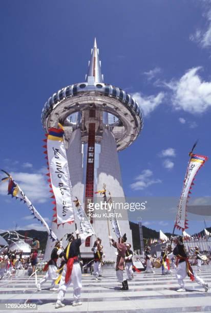Tower of Great Light à l'exposition Taejon en août 1993 en Corée du Sud.