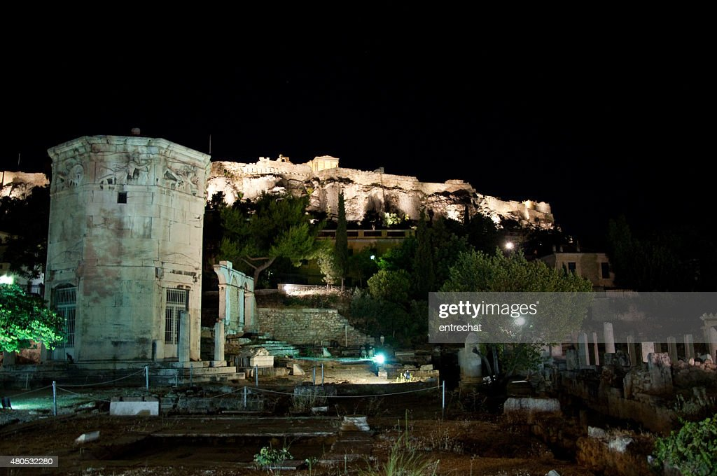 Tower of the Winds in Ancient Agora at night, Athens. : Stock Photo