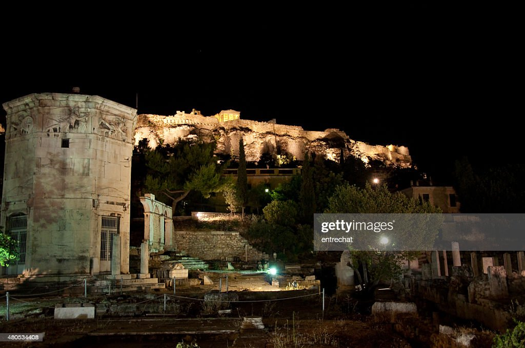 Tower of the Winds in the Ancient Agora at night. : Stock Photo