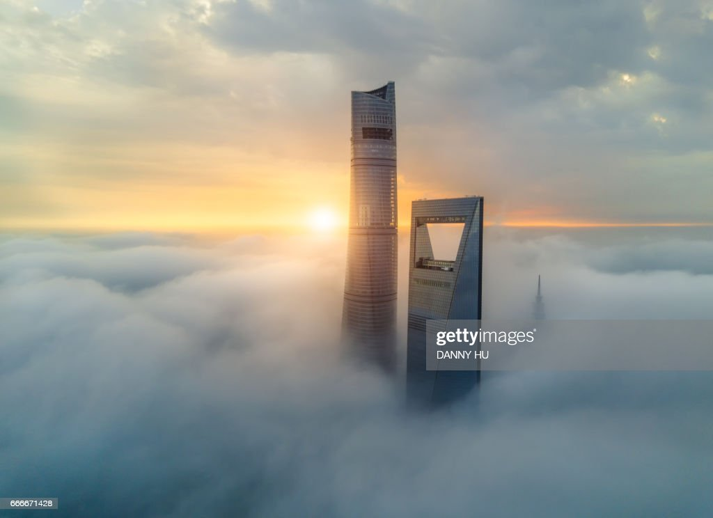 tower over the fog : Stock-Foto