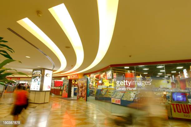 Tower Records at Sunctec City.
