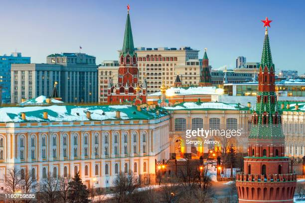 towers and state palace of the moscow kremlin - state kremlin palace bildbanksfoton och bilder