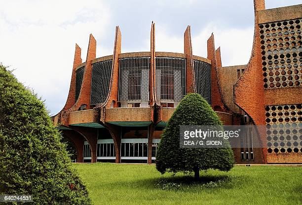 Town Hall, Administrative Centre, Yaounde, Cameroon.