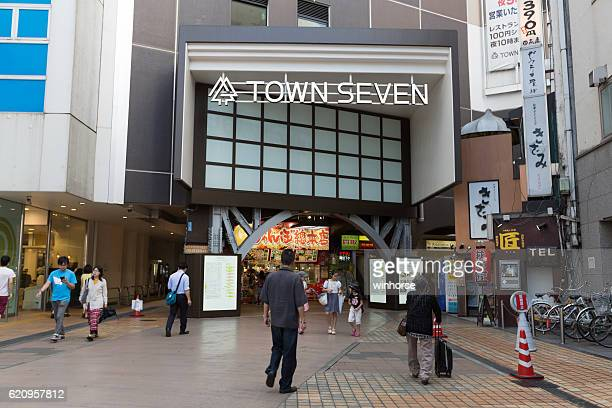town seven in ogikubo, tokyo, japan - suginami stock photos and pictures