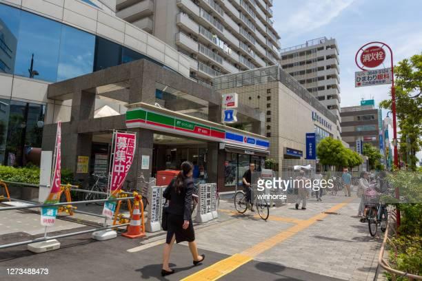 toyocho in koto ward, tokyo, japan - mizuho bank stock pictures, royalty-free photos & images