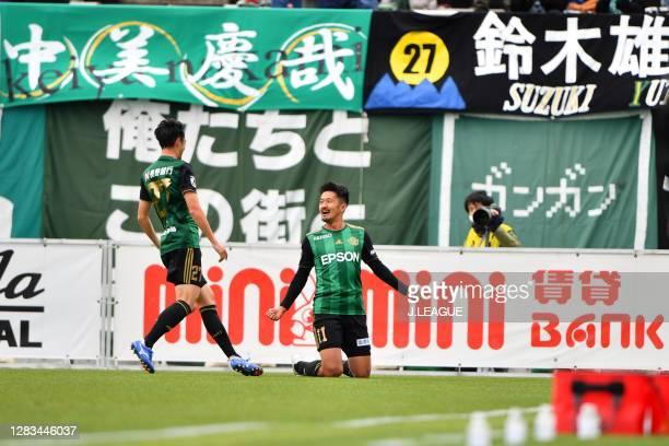 Toyofumi SAKANO of Matsumoto Yamaga celebrates scoring his side's second goal during the J.League Meiji Yasuda J2 match between Matsumoto Yamaga and...