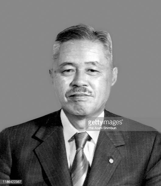 Toyota Motor Co Vice President Taiichi Ohno poses on August 1 1978 in Toyota Aichi Japan
