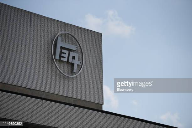 Toyota Motor Corp. Logo, in Japanese characters, is displayed atop a building at the company's headquarters in Toyota City, Aichi Prefecture, Japan,...