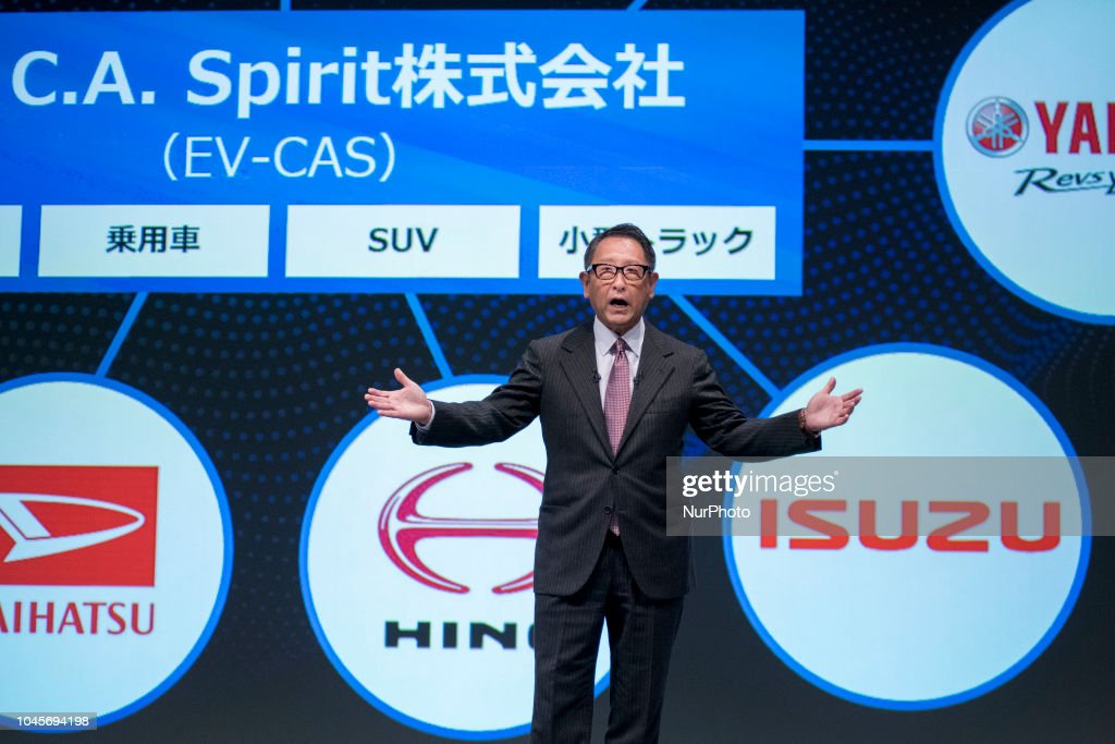 SoftBank and Toyota Motor make a joint venture to develop mobiity service : ニュース写真