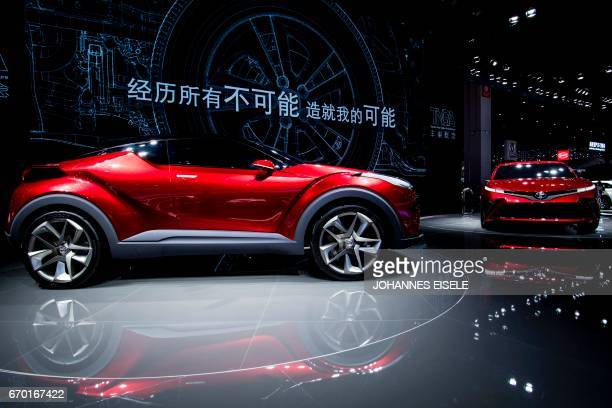Toyota's Fengchao Way concept SUV and the Fengchao Fun concept car are presented during the first day of the 17th Shanghai International Automobile...