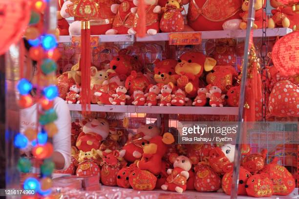 toys for sale in market - eyeem collection stock pictures, royalty-free photos & images