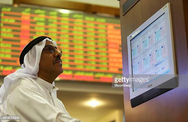 60 Top Dubai Financial Market Pictures, Photos, & Images