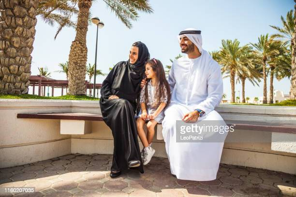 traditional arab family in dubai, uae - arabia stock pictures, royalty-free photos & images